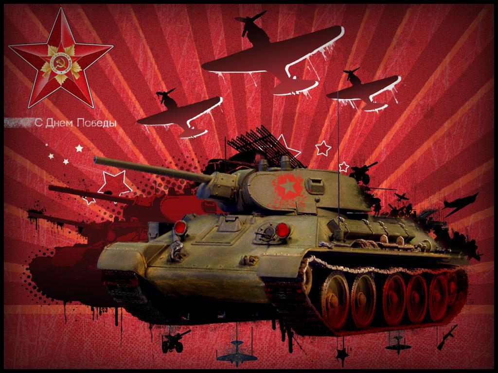 Открытка 9 мая с танком